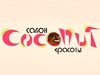 COCONUT, салон красоты Челябинск
