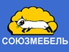 СОЮЗМЕБЕЛЬ, сеть мебельных магазинов Челябинск