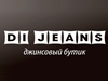 DI JEANS, джинсовый бутик Челябинск