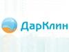ДАРКЛИН, клининговая компания Челябинск