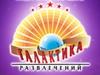 ГАЛАКТИКА РАЗВЛЕЧЕНИЙ, развлекательный комплекс Челябинск