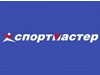 СПОРТМАСТЕР интернет-магазин Челябинск