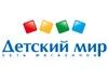 ДЕТСКИЙ МИР интернет-магазин Челябинск