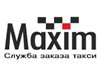 МАКСИМ, служба заказа такси Челябинск
