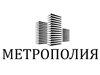 МЕТРОПОЛИЯ, строительная компания Челябинск