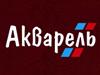 АКВАРЕЛЬ, интерьерный салон Челябинск