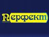 ПЕРФЕКТ Челябинск