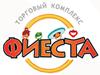 ФИЕСТА ТРЦ торгово-развлекательный центр Челябинск