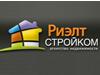 РИЭЛТ СТРОЙКОМ, агентство недвижимости Челябинск