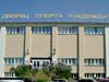 НАДЕЖДА, дворец спорта, бассейн Челябинск