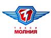 МОЛНИЯ, такси Челябинск
