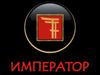 ИМПЕРАТОР, ресторан доставки Челябинск