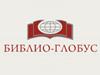 БИБЛИО ГЛОБУС книжный магазин Челябинск