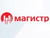 МАГИСТР, строительная компания Челябинск