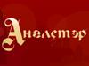 АНГЛЕТЭР, школа иностранных языков Челябинск