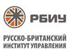 РБИУ, Русско-Британский Институт Управления Челябинск