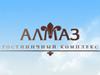АЛМАЗ, гостиница Челябинск