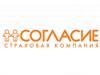 СОГЛАСИЕ, страховая компания Челябинск