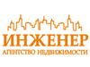 ИНЖЕНЕР, агентство недвижимости Челябинск