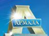 АРМАДА, компания Челябинск
