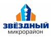 АЛЬТЕРНАТИВА, строительная компания Челябинск
