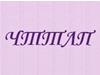 ЧТТЛП, Челябинский техникум текстильной и легкой промыщленности Челябинск