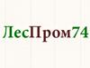 ЛЕСПРОМ74, торговая компания Челябинск