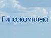 ГИПСОКОМПЛЕКТ, торговая компания Челябинск