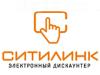 СИТИЛИНК интернет-магазин Челябинск