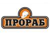 ПРОРАБ строительный рынок Челябинск