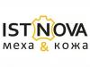 ИСТНОВА магазин одежды Челябинск