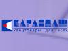 КАРАНДАШ магазин Челябинск