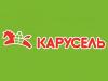 КАРУСЕЛЬ гирермаркет Челябинск