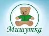 МИШУТКА детский магазин Челябинск