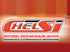 CHELSI ЧЕЛСИ магазин Челябинск