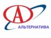 АЛЬТЕРНАТИВА, транспортная компания Челябинск