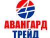Авангард Трейд Челябинск