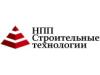 СТРОИТЕЛЬНЫЕ ТЕХНОЛОГИИ Челябинск