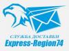 Экспресс-Регион 74 Челябинск