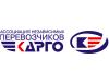 АНП - КАРГО - ЧЕЛЯБИНСК, транспортная компания Челябинск