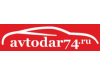 Avtodar74.ru, интернет-магазин автозапчастей Челябинск