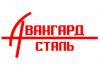 АВАНГАРДСТАЛЬ Челябинск