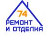 Ремонт-отделка74, строительное бюро Челябинск