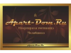 APART-DOM, квартирное бюро Челябинск